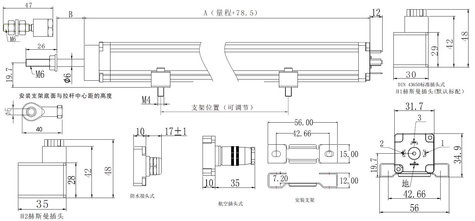 MIRAN米朗科技KTC1/LWH拉杆式直线位移传感器